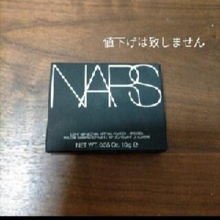 【NARS】LRセッティングパウダーPS N5894 新品未使用