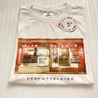 アベイル(Avail)の天下一品 アベイル コラボ プリント Tシャツ メンズ M(Tシャツ/カットソー(半袖/袖なし))