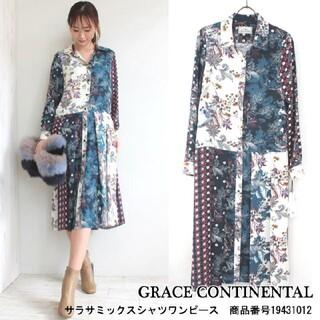 GRACE CONTINENTAL - グレースコンチネンタル サラサミックスシャツワンピース