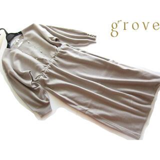 grove - grove/グローブ 新品 お袖パール付きドルマンニットワンピース/BE