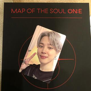 防弾少年団(BTS) - BTS MAP OF THE SOUL ON:E Blu-ray トレカ
