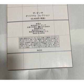 SHISEIDO (資生堂) - 【3個セット】 ザギンザ オリジナルコレクション THE GINZA