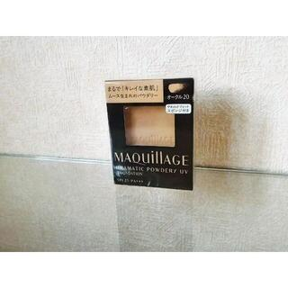 MAQuillAGE - オークル20 資生堂 マキアージュ ドラマティックパウダリー UV レフィル