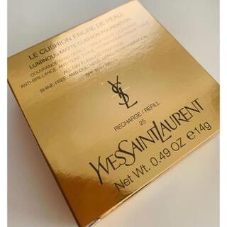Yves Saint Laurent Beaute - 最安値‼️翌日発送🌟新品🌟YSL💗アンクルドポールクッションN25レフィル