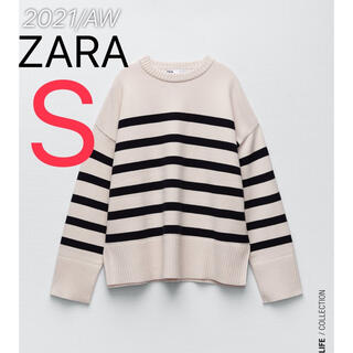 ZARA - 【完売/新品】ZARA ボーダーニットセーター S