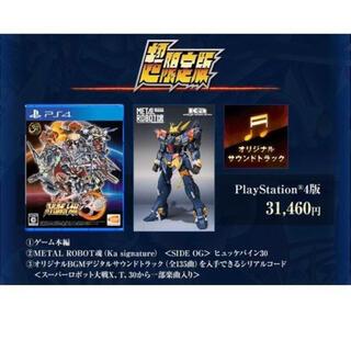 BANDAI NAMCO Entertainment - ps4 スーパーロボット大戦30 超限定版