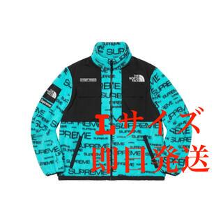 Supreme - Supreme TheNorthFace Fleece Jacket Teal