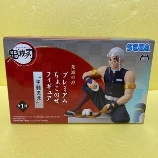 SEGA - ちょこのせフィギュア 宇髄天元
