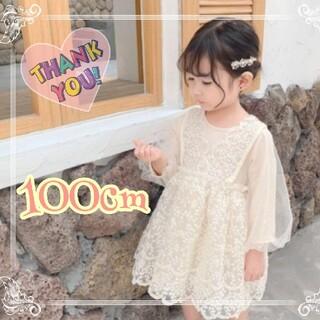 100cm 新品 ベビードレス ワンピース ホワイト 100 子供服 ドレス(ドレス/フォーマル)
