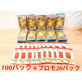 ポケモン(ポケモン)のポケモンカード25thアニバーサリー バラ100p+プロモカード20pセット(Box/デッキ/パック)