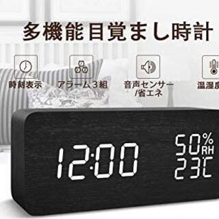 【新品】木製ナチュラル風多機能 目覚まし時計 2種給電/温湿度計/音感知(置時計)