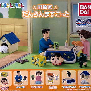 BANDAI - Lil'c様専用 こたつ&シリマルダシ