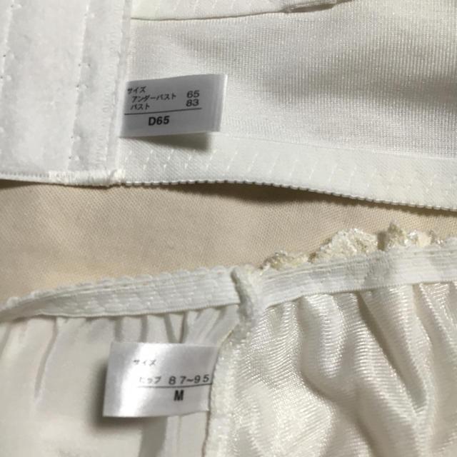 MARUKO(マルコ)のMARUKO 新品ランジェリー レディースの下着/アンダーウェア(ブラ&ショーツセット)の商品写真