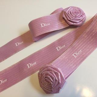 ディオール(Dior)のDior ギフト用リボン2本セット(ラッピング/包装)