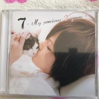 みーちゃん 7 CD(ボーカロイド)