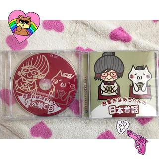 赤飯 赤飯おばあちゃんの日本昔話 CD(ボーカロイド)