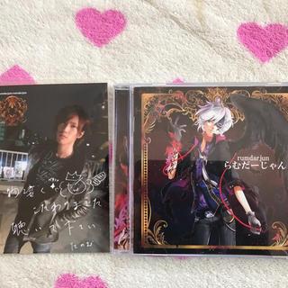らむだーじゃん CD(ボーカロイド)