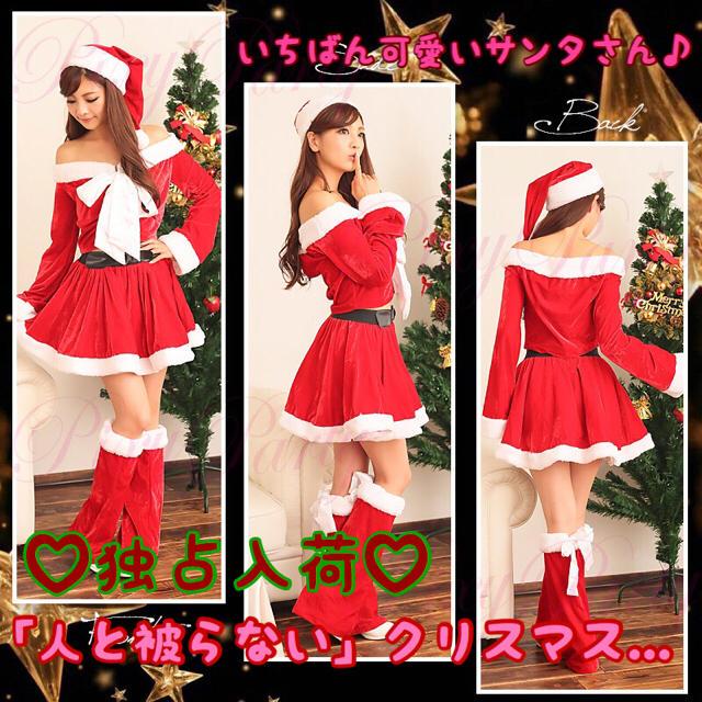 【大人気*新品】サンタ 5点セット オフショルダー ドンキ 流行 クリスマス 赤 エンタメ/ホビーのコスプレ(衣装一式)の商品写真