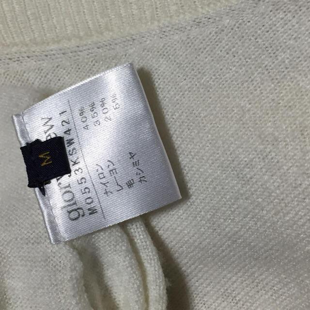 RATTLE TRAP(ラトルトラップ)のラトルトラップ 白ニット Mサイズ メンズビギ RATTLE TRAP カシミア メンズのトップス(ニット/セーター)の商品写真