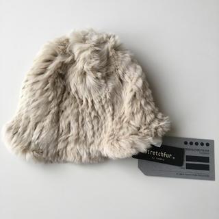 カシラ(CA4LA)のリアルラビットファー 帽子(ニット帽/ビーニー)