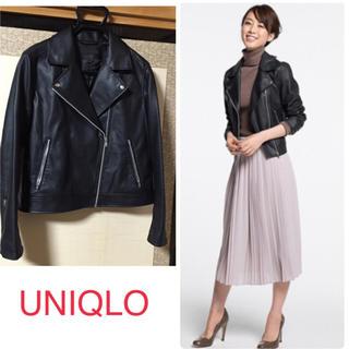 ユニクロ(UNIQLO)のUNIQLO*ネオレザーライダースダブルジャケット(ライダースジャケット)