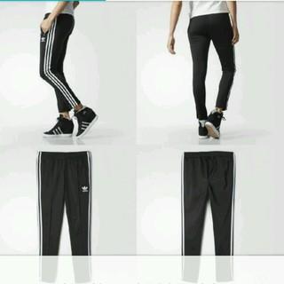 アディダス(adidas)のアディダスタックパンツ(サルエルパンツ)