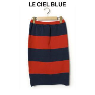 ルシェルブルー(LE CIEL BLEU)のルシェル ブルー♡(ひざ丈スカート)