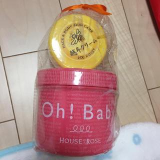 ハウスオブローゼ(HOUSE OF ROSE)のスクラブのみoh!baby (ボディスクラブ)