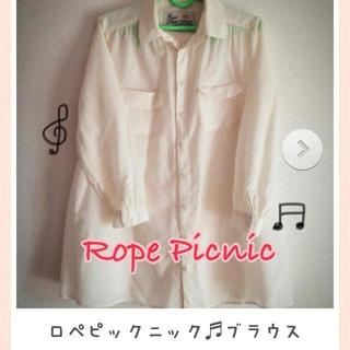 ロペピクニック(Rope' Picnic)のお値下げしました(^○^)(シャツ/ブラウス(長袖/七分))