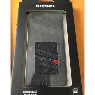 ディーゼル(DIESEL)のDIESEL iPhoneケース(iPhoneケース)