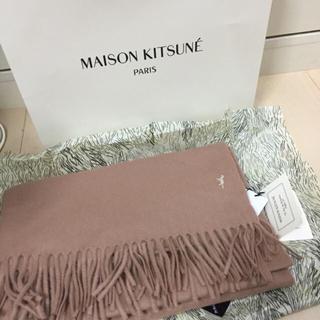 メゾンキツネ(MAISON KITSUNE')のメゾンキツネ マフラー maisonkitsune(マフラー/ショール)