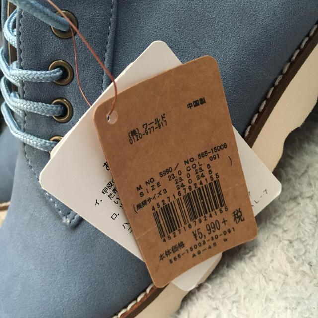 青い靴 レディースの靴/シューズ(スニーカー)の商品写真