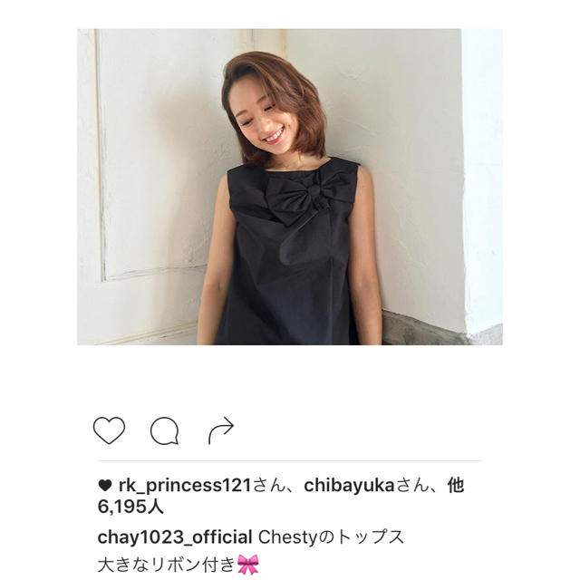 Chesty(チェスティ)の新品未使用♡Chesty♡リボントップス黒 レディースのトップス(シャツ/ブラウス(半袖/袖なし))の商品写真