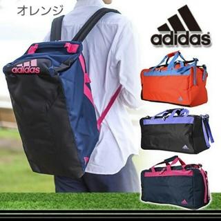 アディダス(adidas)の新品!adidasボストンバッグ オレンジ(ボストンバッグ)