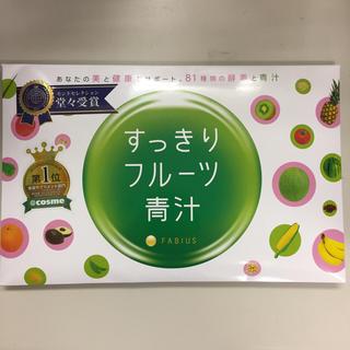 りんぷきっず様専用(健康茶)