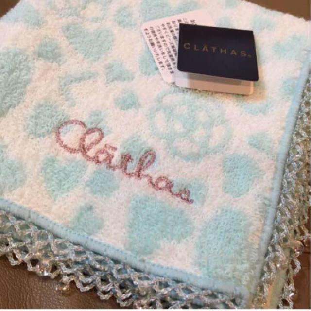 CLATHAS(クレイサス)のクレイサス タオルハンカチ カメリア ハートレース ビーズ 新品 送料込み♪ レディースのファッション小物(ハンカチ)の商品写真