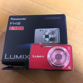 パナソニック(Panasonic)のパナソニック デジカメ LUMIX FH8(コンパクトデジタルカメラ)