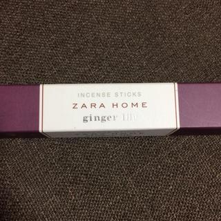 ザラホーム(ZARA HOME)の☆ザラホーム☆インセンススティック(ジンジャーリリー)(お香/香炉)