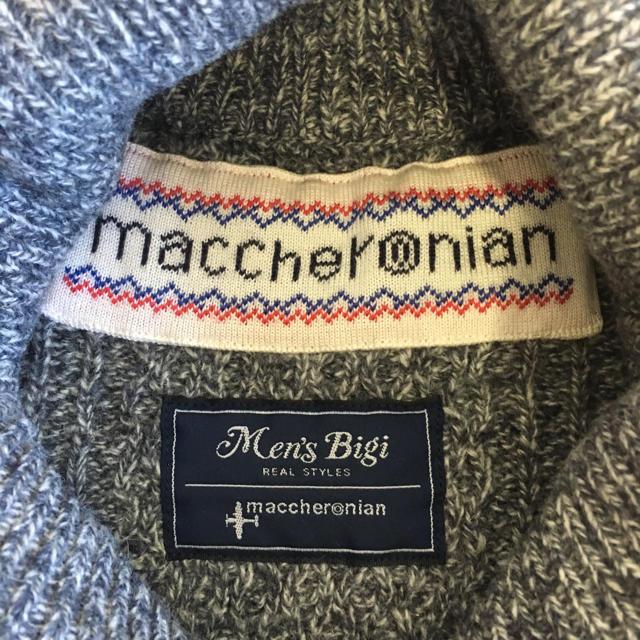 MEN'S BIGI(メンズビギ)のケーブルニット カーディガン メンズのトップス(ニット/セーター)の商品写真
