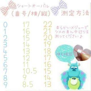くり抜きハート♡ギャラクシーネイル☆* コスメ/美容のネイル(つけ爪/ネイルチップ)の商品写真