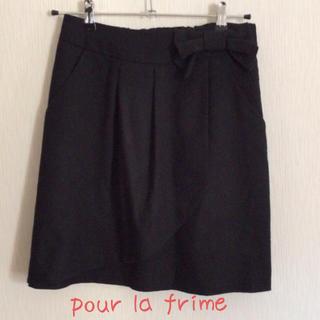 プーラフリーム(pour la frime)のpour la frime ♡ リボンスカート(ひざ丈スカート)