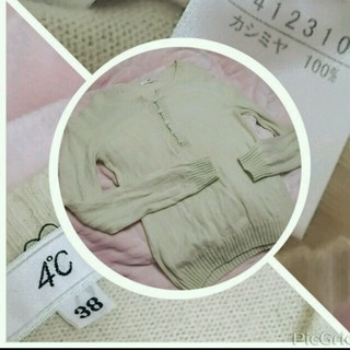 ヨンドシー(4℃)のカシミヤ100%♡4℃ニット(ニット/セーター)