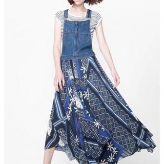 デシグアル(DESIGUAL)の新品desigualスカート(ロングスカート)