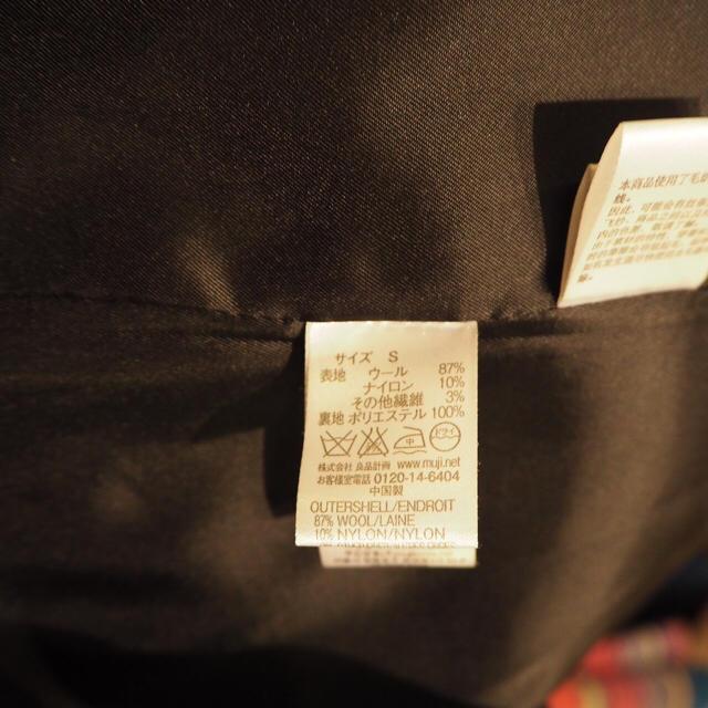 MUJI (無印良品)(ムジルシリョウヒン)の【美品】無印良品 スタンドカラー メルトン ハーフコート MUJI メンズのジャケット/アウター(ピーコート)の商品写真