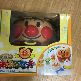 バンダイ(BANDAI)のamamptss様専用♡アンパンマン おふろセット(お風呂のおもちゃ)