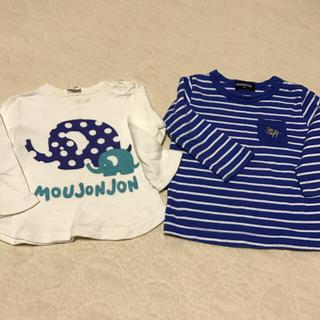 ムージョンジョン(mou jon jon)の長袖Tシャツ 80 ☆2枚セット(Tシャツ)