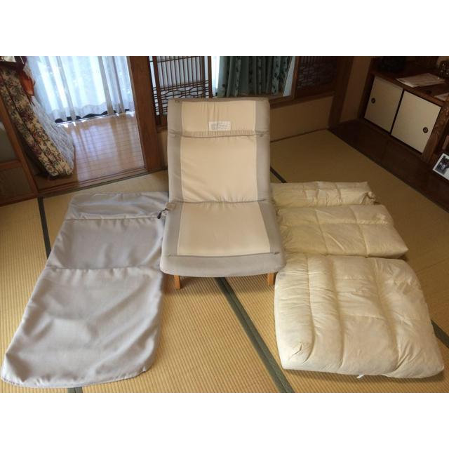 MUJI (無印良品)(ムジルシリョウヒン)のリクライニングチェアー インテリア/住まい/日用品の椅子/チェア(その他)の商品写真