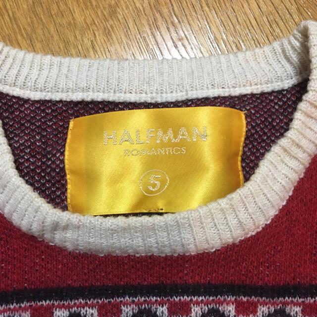 HALFMAN(ハーフマン)のanneさん専用☆ニット レディースのトップス(ニット/セーター)の商品写真