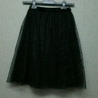 ルシェルブルー(LE CIEL BLEU)のルシエルブルー チュールスカート(ひざ丈スカート)