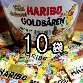 送料無料★ハリボー ミニ ゴールドベア 10g×10袋 コストコ グミ(菓子/デザート)